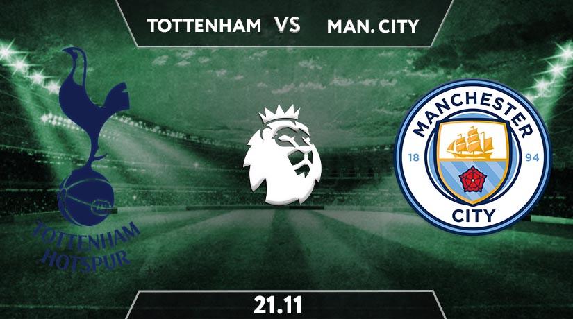 Premier League Match Prediction between Tottenham vs Manchester City